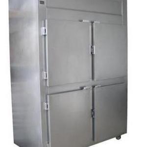Aluguel de geladeiras industriais